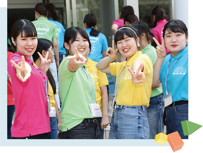 乳幼児教育のスペシャリストを育てる、トキワカイのキャンパスを体験しよう。