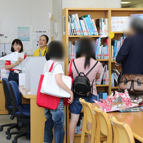 施設自由見学〜図書館〜