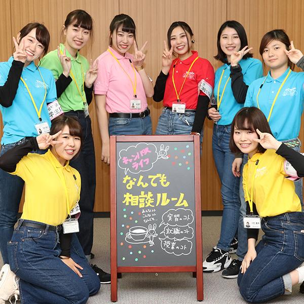 3月23日(土)開催オープンキャンパス