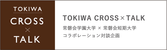 <br /> <b>Notice</b>:  Undefined index: site_name in <b>/var/www/days/www/wp-content/themes/tokiwakai.ac.jp_days/home.php</b> on line <b>452</b><br />