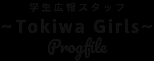 TOKIWA GIRLS Profile