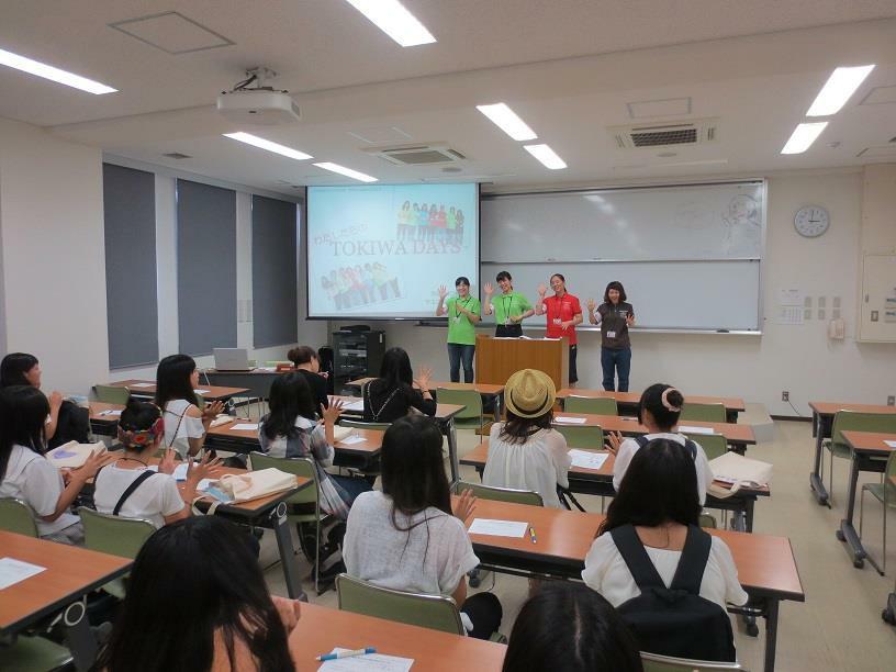 【サンクスBlog】最後の学生生活!