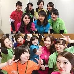 平田3web