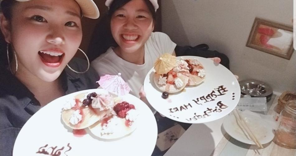 20歳の誕生日!!!