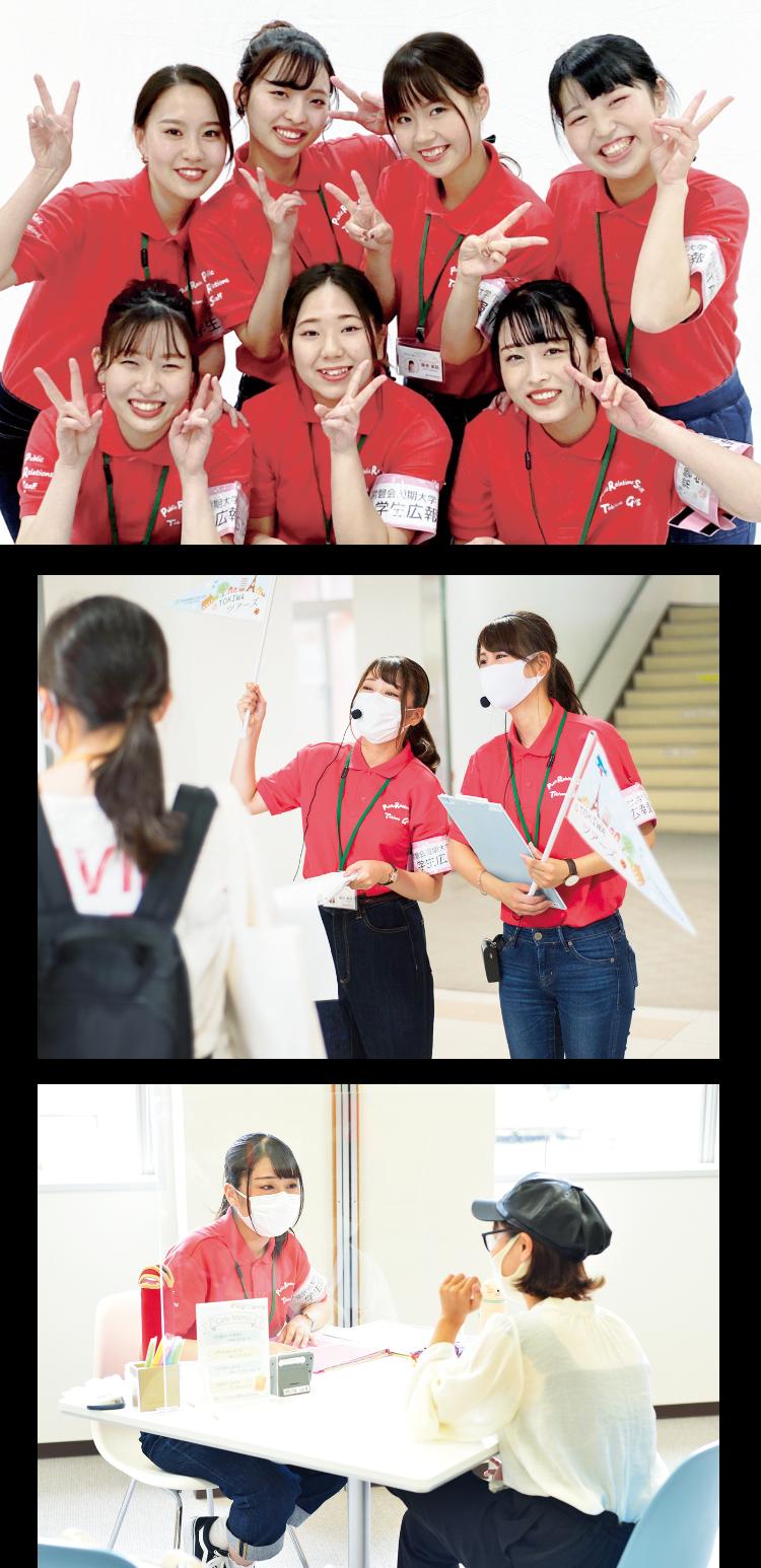大学 学生 在 国際 サイト 大阪 ポータル