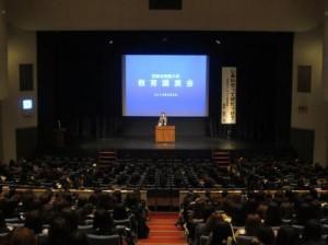 20150205 人権教育講演会1