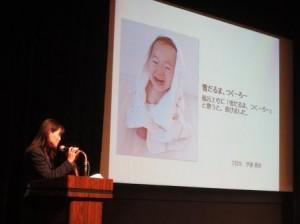 20150205 人権教育講演会9