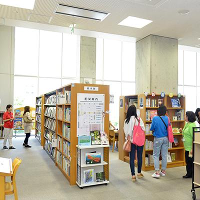 施設開放〜図書館〜