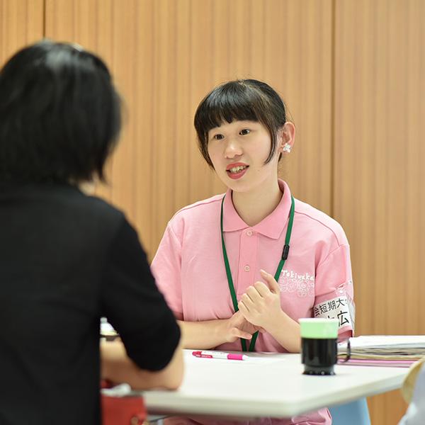 キャンパスライフなんでも相談ルーム 〜学生広報スタッフとのフリートーク〜