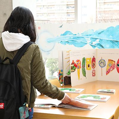 施設自由見学<br />〜図書館〜