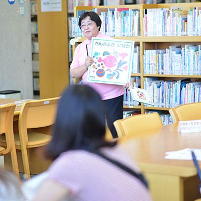 HOW TO 絵本読み聞かせ〜子どもたちと絵本を楽しむために〜