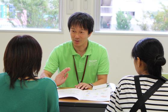 入試対策講座 <br>  (AO入試・指定校推薦入試・公募推薦入試)