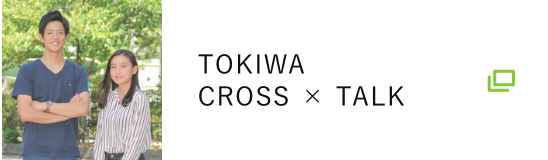 TOKIWA CROSS × TALK
