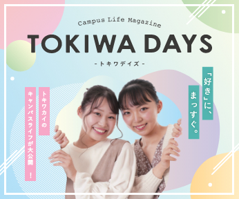 TOKIWA DAYS トキワデイズ